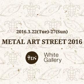 METAL ART STREET 2016