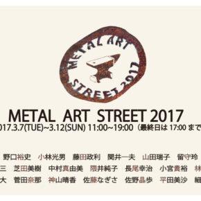 METAL  ART  STREET  2017