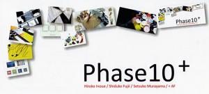phase10+