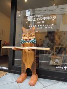 革靴を履いた猫