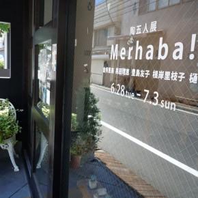 Merhaba 陶五人展 初日風景