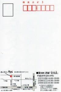img152