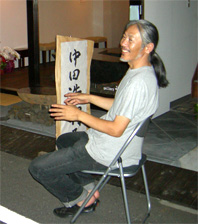 「SANZUI」中田さんのこと