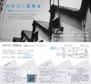 noko-leaflet-web_1